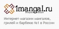 Интернет-магазин мангалов