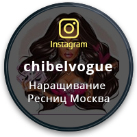 instagram.com/chibelvogue/