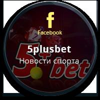 facebook.com/5plusb