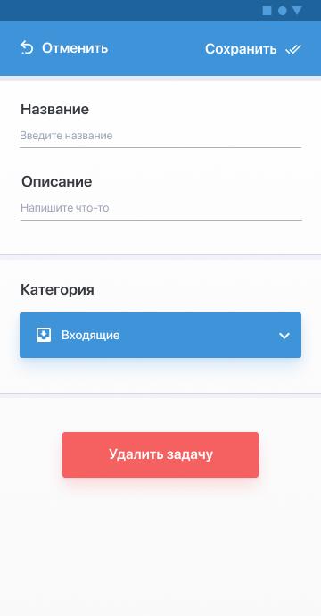 Calendar Mobile Application