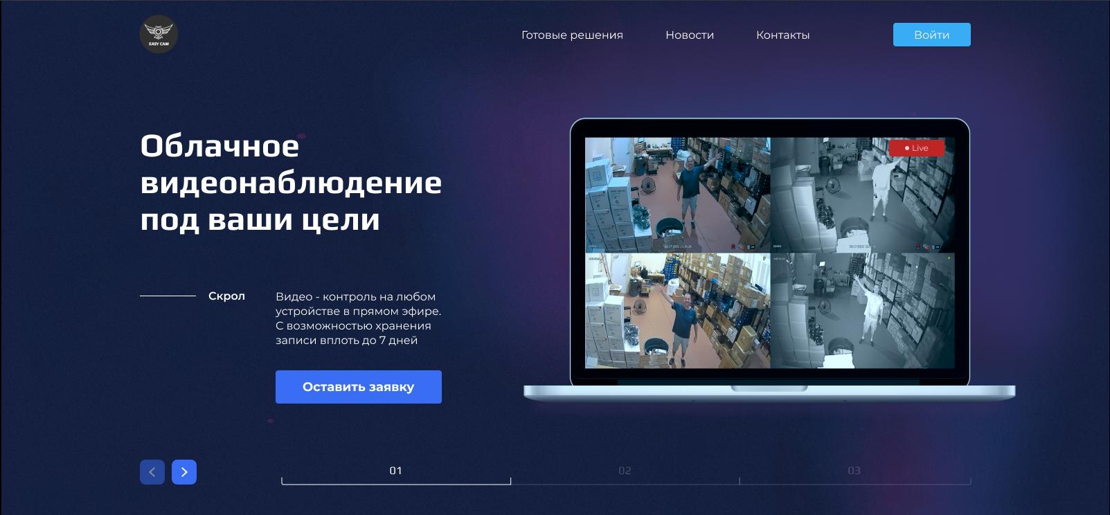 www.easy-cam.com