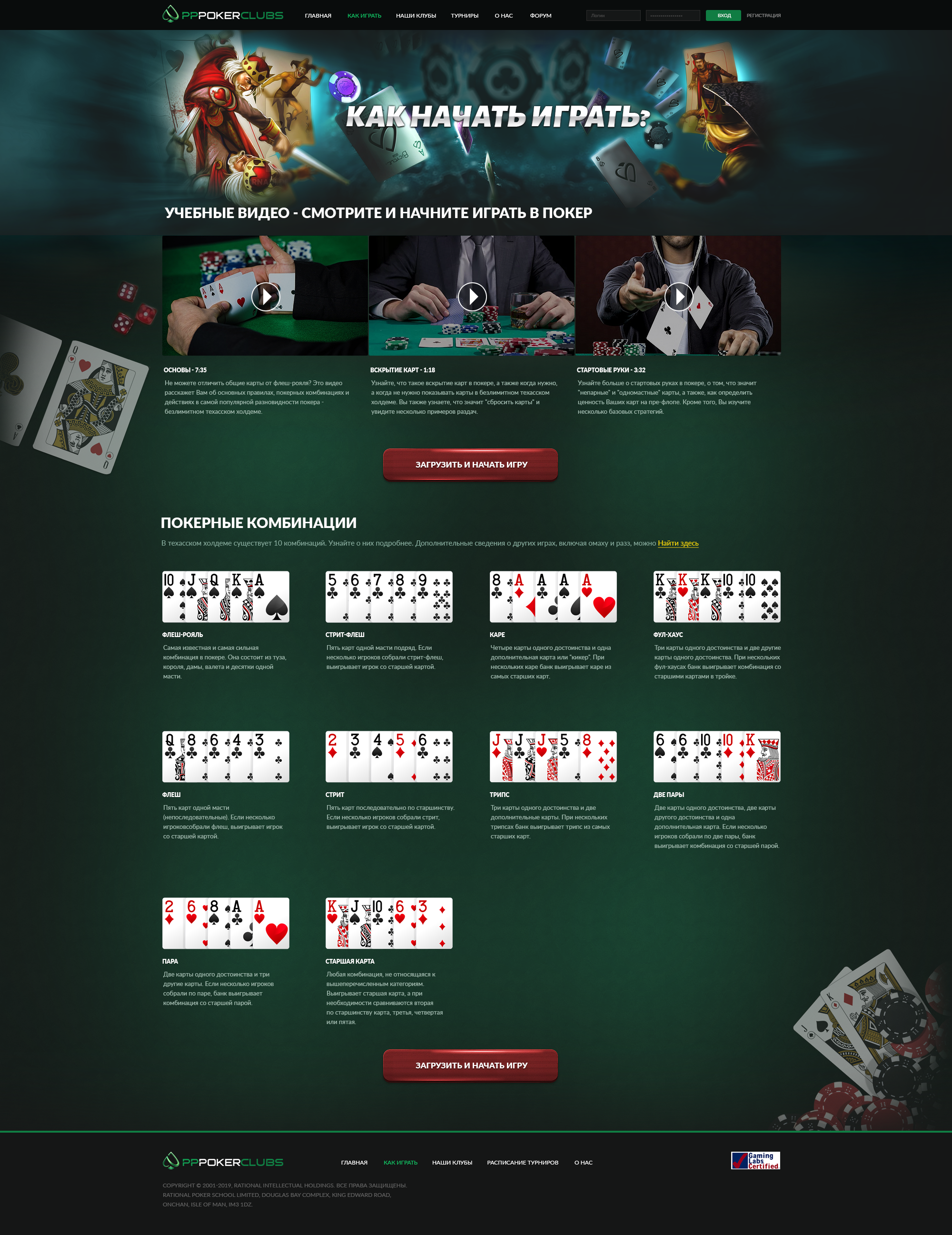 PPWC http://koticash.ru/poker/index.html