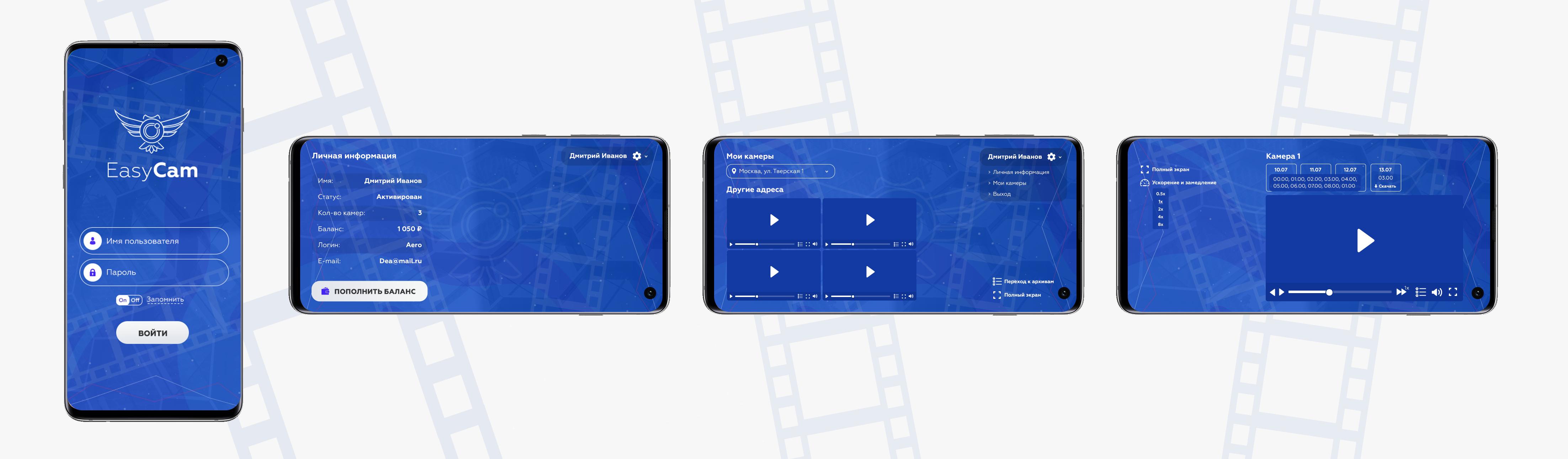 Mobile Application www.easy-cam.com https://play.google.com/store/apps/details?id=com.easycam  https://apps.