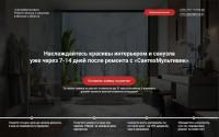www.rapax-stroy.ru