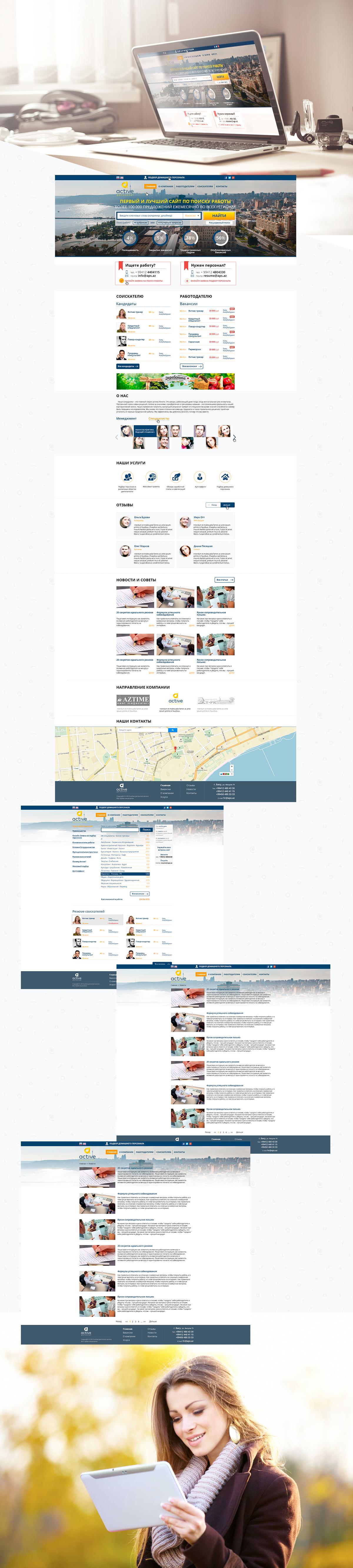 Сайт под ключ Activ Personnel   www.aps.az в процессе разработке
