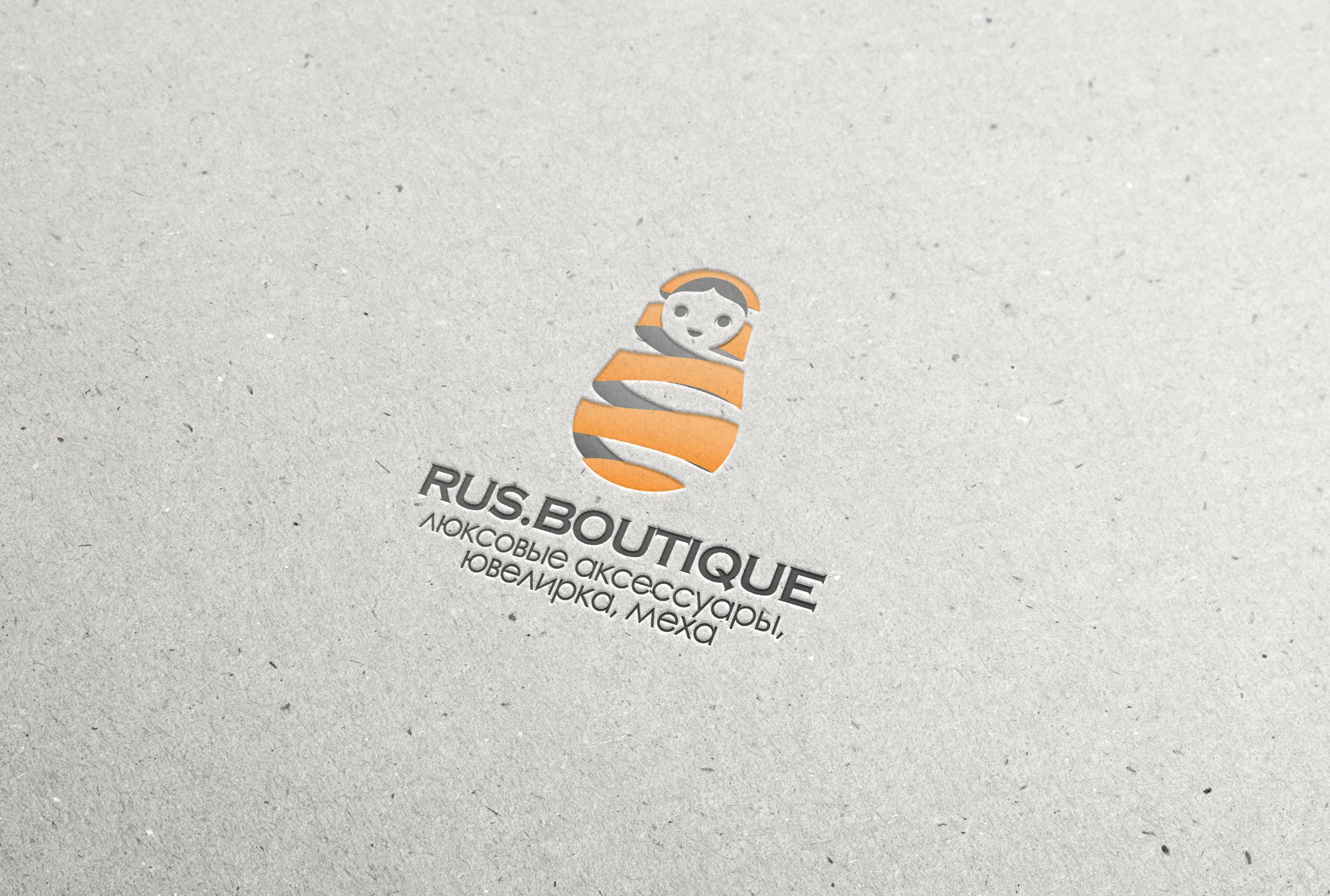 Rus.Boutique
