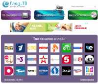 www.glaz.tv