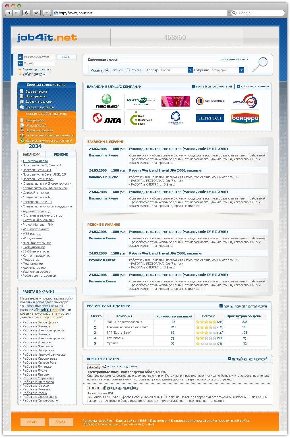 Job4it.net