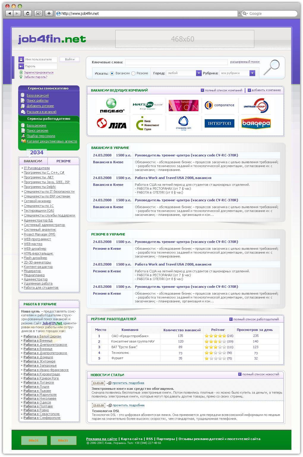 Job4fin.net