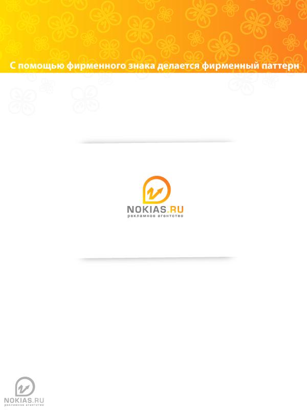 Nokias.ru
