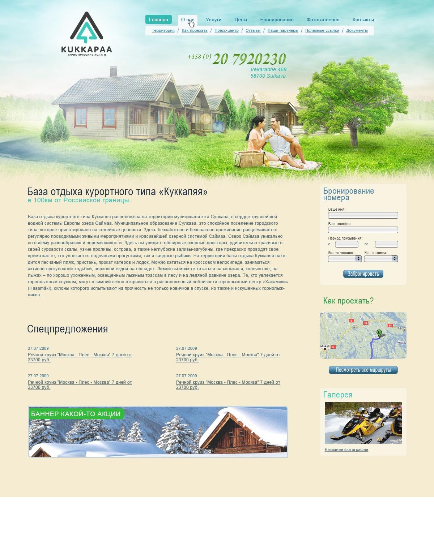 Летния версия сайта  Kukkapaa