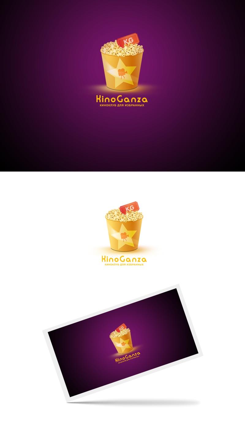 Разработка Логотипа Kinoganza