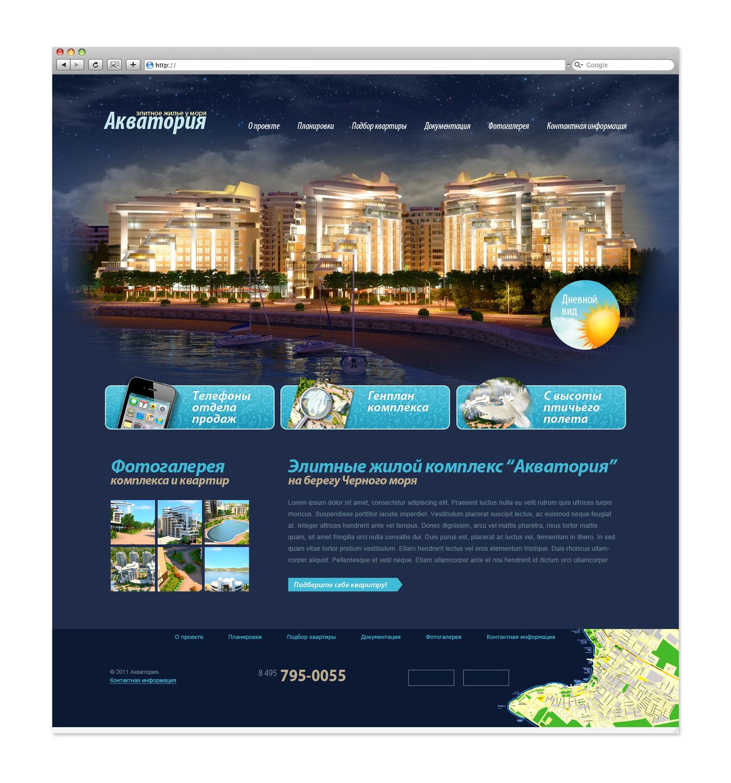 Дизайн Сайта Акватория ночной вариант