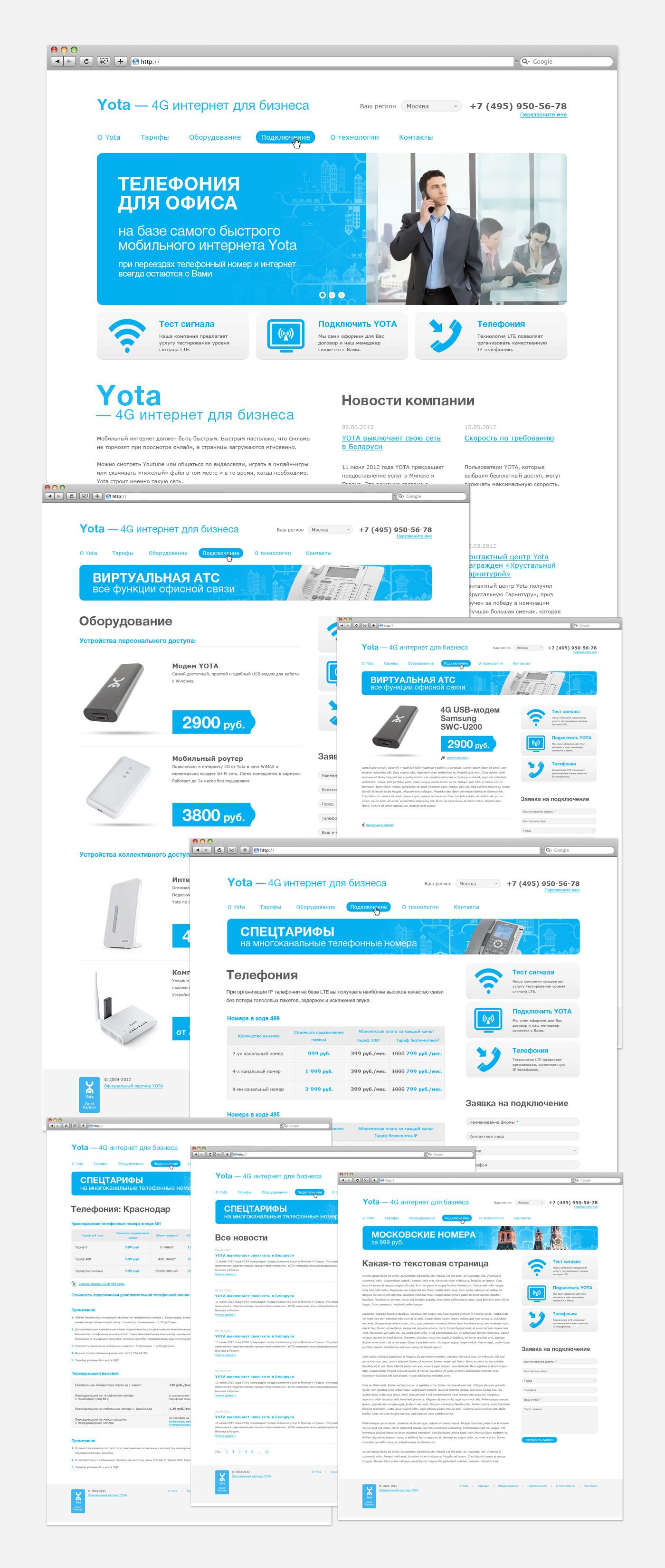 Дизайн сайта Yota