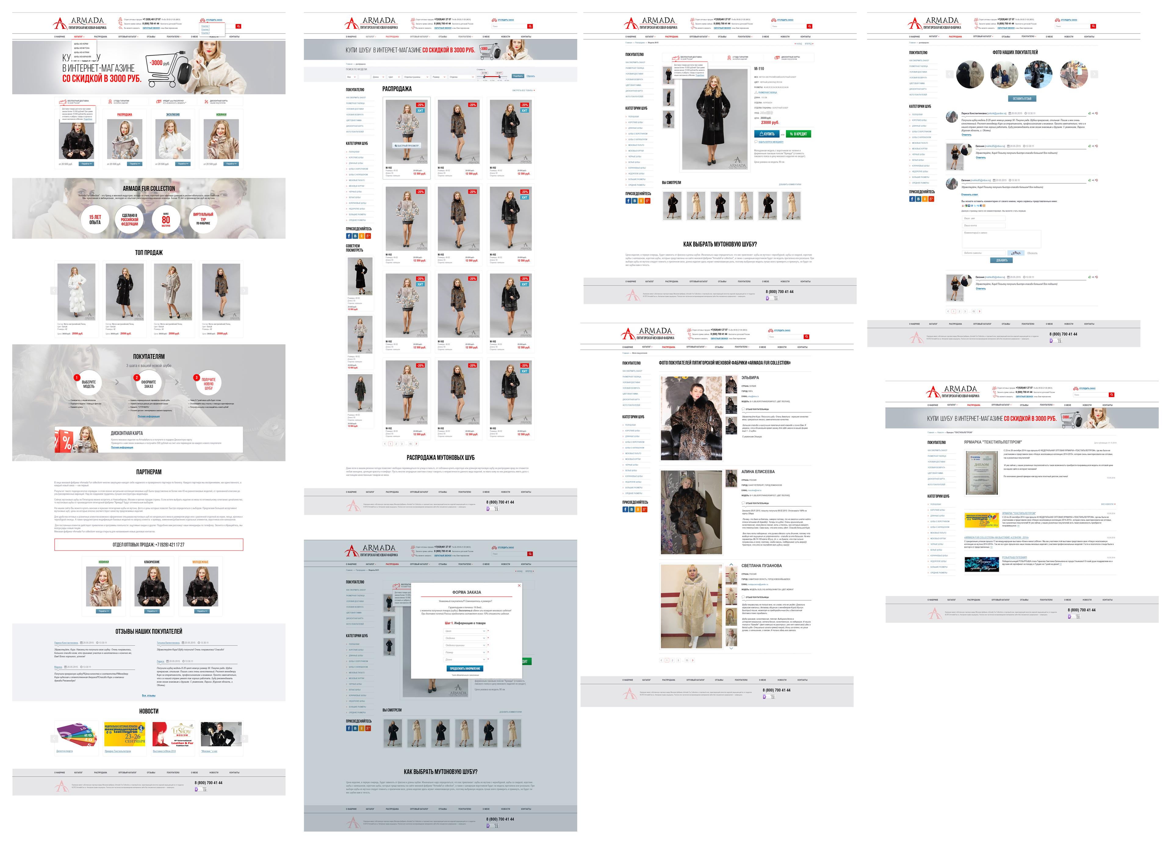 Дизайн Сайта главной и внутрених страниц Armada www.armadafurs.ru