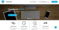 www.skupkastore.ru  Tilda Web Project