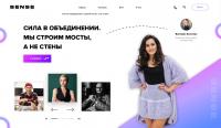 Дизайн Слайдеров