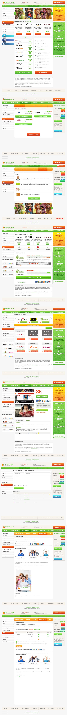 Сайт под ключ Poskidke