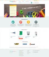 Дизайн Сайта BigPack