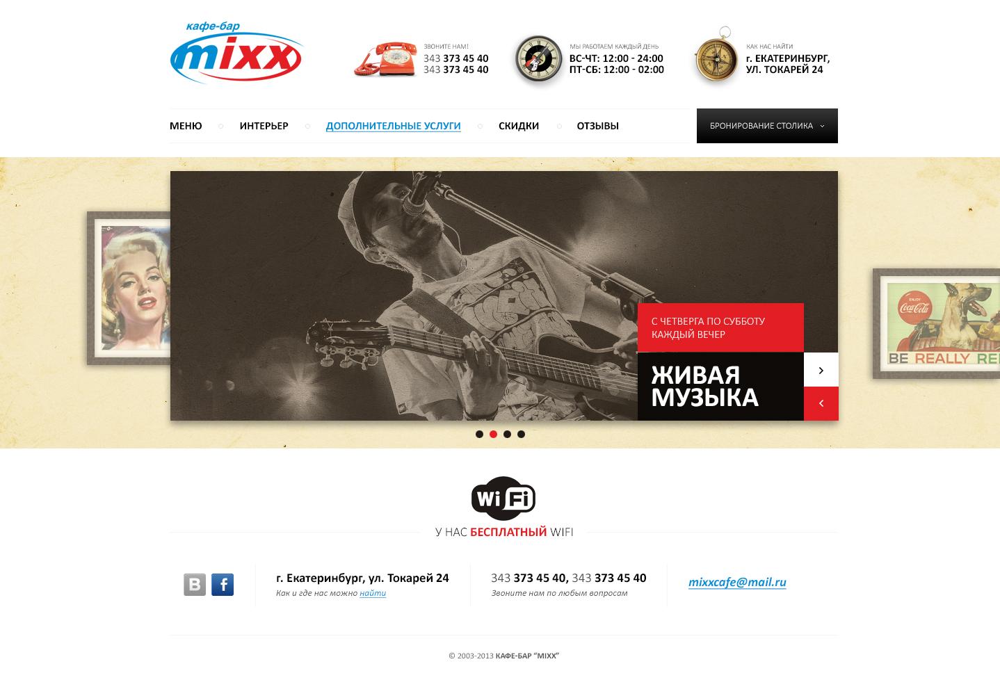 Mixx Cafe 2