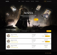 Mafia Game Project