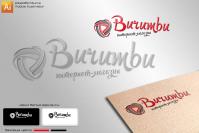 Burumbu