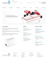 Сайт Frostor