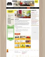 Дизайн сайта Мебель Интернешнл