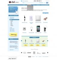 Дизайн сайта Evrodat