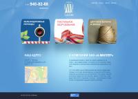 Дизайн сайта А. Миллер непринят эскиз