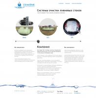 Дизайн сайта Livnestok
