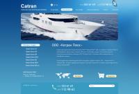 Дизайн Сайта Катран-Плюс