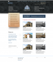 Дизайн Сайта Статус Риэлти