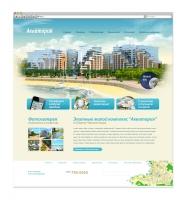 Дизайн Сайта Акватория дневной вариант