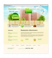 Дизайн сайта Ivanteevka