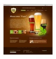Дизайн Сайта Живое Пиво Егерь