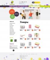 Дизайн сайта интернет магазина Lizard Toys