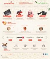 Сайт скидочных покупок