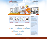 Дизайн сайта Теплотекс