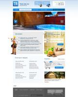 Дизайн сайта интернет магазина сауны 2 вариант