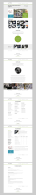 Дизайн Сайта Резино Техника