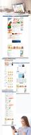 Дизайн сайта главной и внутрених страниц Bestkrem