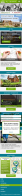 Адаптативный Дизайн Сайта  www.ekodomostroy.ru  в процессе разработке