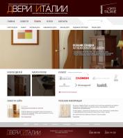 Дизайн сайта Двери