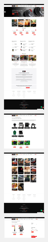 Интернет-магазин грилей Bbbqqq