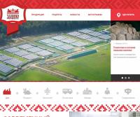 Корпоративный сайт Агрофермы Занино