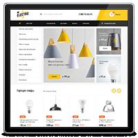 Дизайн интернет-магазина по продаже светотехники