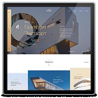 Корпоративный сайт системы автоматизации зданий (умный дом) Vimedia