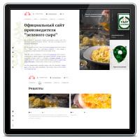 Магазин производителя Зеленого сыра Cheesegr