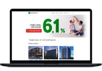 Сайт для агентства недвижимости Green Garden